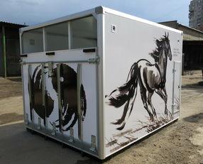 ny ИСТОК hästlastbil